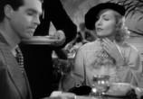 Фильм Руки на столе / Hands Across the Table (1935) - cцена 2