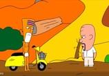 Мультфильм Творческое объединение 420 - Сборник мультфильмов (2010) - cцена 1