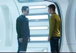 Фильм Стартрек: Возмездие / Star Trek Into Darkness (2013) - cцена 8