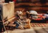 Сцена из фильма Сборник мультфильмов: Именины сердца-5 (1954) Сборник мультфильмов: Именины сердца - 5 DVDRip сцена 50