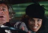 Фильм Чудовище / L'animal (1977) - cцена 2