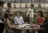 Фильм Ив Сен-Лоран / Yves Saint Laurent (2014) - cцена 3