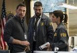 Сцена из фильма ФБР / FBI (2018)