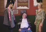 Фильм Три слепых праведника / 3 Blind Saints (2011) - cцена 3