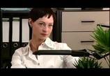 Сцена из фильма Угон (2006) Угон сцена 8