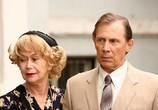 Сцена из фильма Зоя (2010)