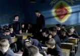Сцена из фильма Песня для изгоя / Song for a Raggy Boy (2003) Песня для изгоя сцена 3