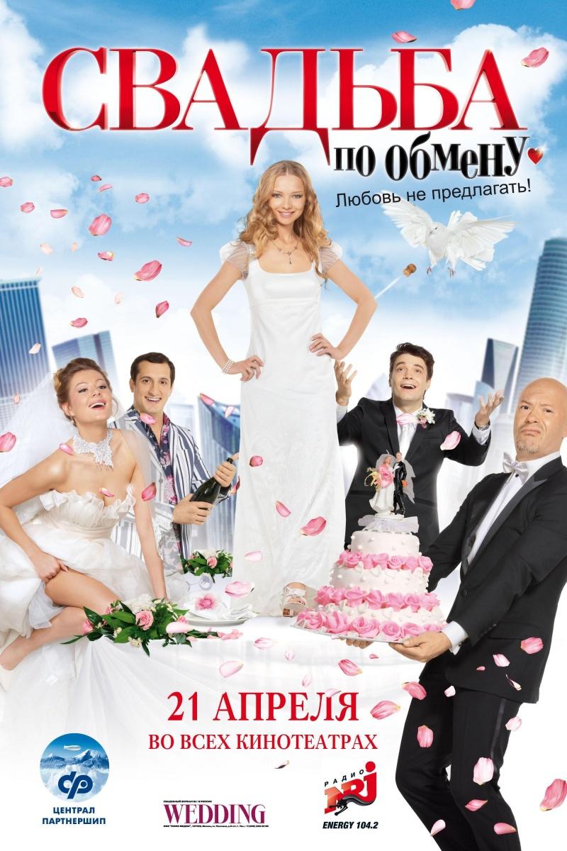➤➤ фильмы романтические комедии скачать через торрент бесплатно.