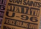 Сцена из фильма Кибершторм / Vibrations (1996) Кибершторм сцена 8