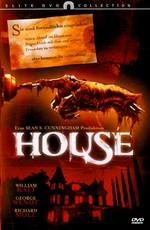 Дом / House (1986)