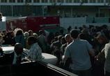 Сериал После / The After (2014) - cцена 5