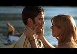 Фильм Мэдисон / Madison (2001) - cцена 7