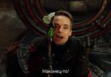 Фильм Подземелье драконов / Dungeons & Dragons  (2000) - cцена 4