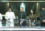 Сцена из фильма Обратный отсчёт: Перезапуск / Zhi ming dao shu (2017) Обратный отсчёт: Перезапуск сцена 1
