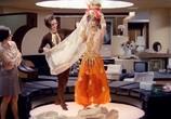 Сцена из фильма Шах королеве / Scacco alla regina (1969) Шах королеве сцена 15
