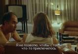 Сцена из фильма Клык / Kynodontas (2010) Клык сцена 2