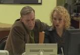 Сцена из фильма Фарфоровая свадьба (2011) Фарфоровая свадьба сцена 8
