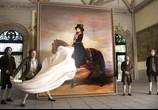 Фильм Призраки Гойи / Goya's Ghosts (2007) - cцена 1