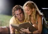 Сцена из фильма Золото дураков / Fool's Gold (2008) Золото дураков