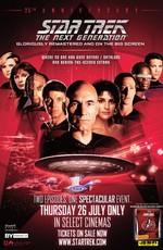 Звездный путь: Следующее поколение / Star trek: The Next Generation (1987)
