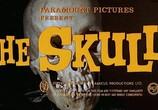 Фильм Череп / The Skull (1965) - cцена 1