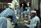 Фильм Карлик Нос / Zwerg Nase (1978) - cцена 2