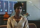 Сцена из фильма Резец небесный / The Lathe of Heaven (1980) Резец небесный сцена 5