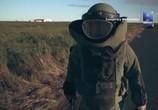 Сцена из фильма Военные машины / Machinery of War (2019) Военные машины сцена 2