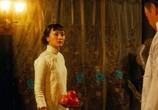 Сцена из фильма Великий фокусник / The great magician (2011) Великий фокусник сцена 5