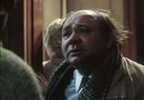 Сцена из фильма Старший сын (1975) Старший сын сцена 6