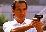 Сцена из фильма Над законом / Above The Law (1988) Над законом