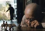 Сцена из фильма Загадочная история Бенджамина Баттона / The Curious Case of Benjamin Button (2009) Загадочная история Бенджамина Баттона