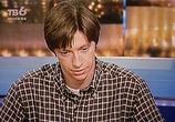 Сцена из фильма Брат 2 (2000)