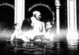 Мультфильм Ренессанс / Renaissance (2007) - cцена 1
