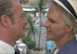 Фильм Отпетые мошенники / Dirty Rotten Scoundrels (1988) - cцена 1