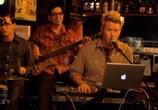 Сцена из фильма Такова жизнь / Offspring (2011)