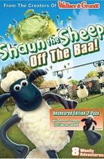 Барашек Шон / Shaun the Sheep (2007)