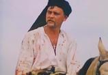 Сцена из фильма Пропавшая грамота (1972) Пропавшая грамота сцена 2