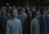 Сцена из фильма Очень голодные игры / The Starving Games (2013) Очень голодные игры сцена 7