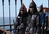 Сцена из фильма Пираты / Hae-jeok: Ba-da-ro gan san-jeok (2014) Пираты сцена 6