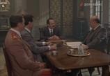 Сцена из фильма Загон (1988) Загон сцена 3