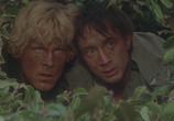Фильм Три беглеца / Three Fugitives (1989) - cцена 3