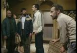 Сцена из фильма День Триффидов / The Day of the Triffids (1981)