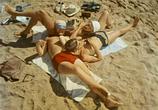 Фильм Три плюс два (1963) - cцена 2