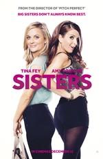 Сестры: Дополнительные материалы / Sisters: Bonuces (2015)