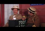Фильм Музыкант / The Music Man (1962) - cцена 1