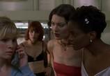 Сцена из фильма Вверх тормашками / Head Over Heels (2001) Вверх тормашками сцена 5
