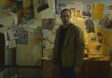 Сцена из фильма Третий глаз / Det tredje øyet (2013) Третий глаз сцена 1