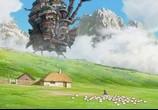 Мультфильм Ходячий замок / Hauru no ugoku shiro (Howl's Moving Castle) (2005) - cцена 1