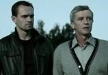Сцена из фильма Инкассаторы (2012) Инкассаторы сцена 3